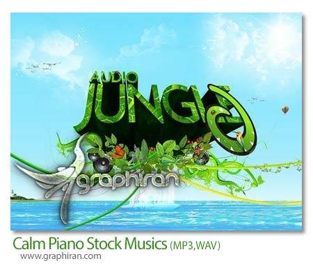 دانلود موزیک های آرامبخش بی کلام پیانو