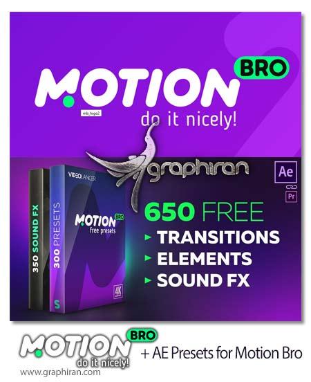 دانلود پلاگین Motion Bro