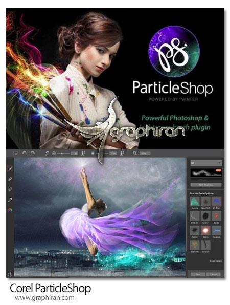 دانلود پلاگین پارتیکل شاپ همراه پکیج قلم Corel ParticleShop