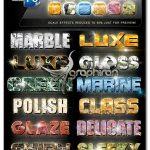دانلود استایل های سنگ مرمر برای فتوشاپ Photoshop Marble Styles