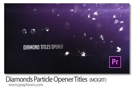 دانلود پروژه پریمیر اینترو تکه های الماس