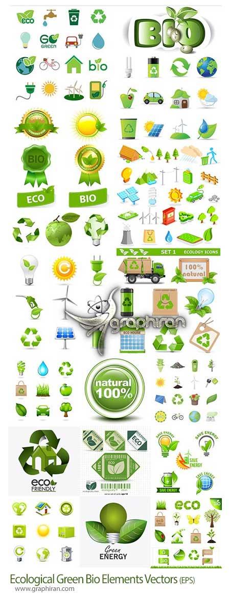 دانلود تصاویر وکتور محیط زیست