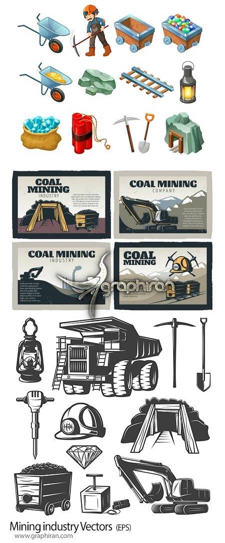 دانلود تصاویر وکتور معدن ، معدنچی