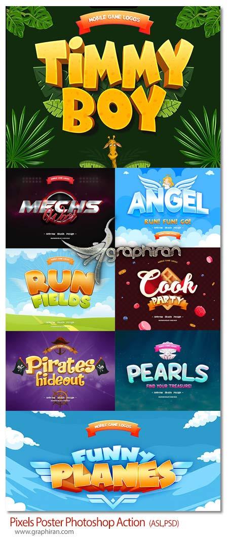 دانلود استایل های کارتونی و فانتزی فتوشاپ