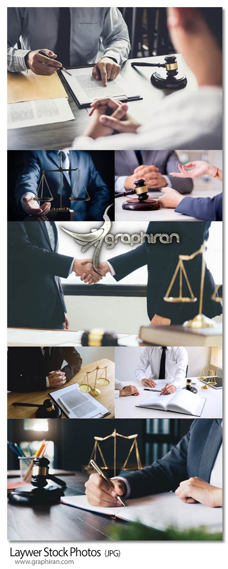 دانلود تصاویر استوک وکیل و وکالت و قانون