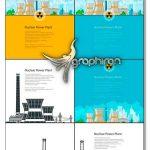 دانلود تصاویر وکتور انرژی هسته ای و اتمی Fotolia Nuclear Power Vectors