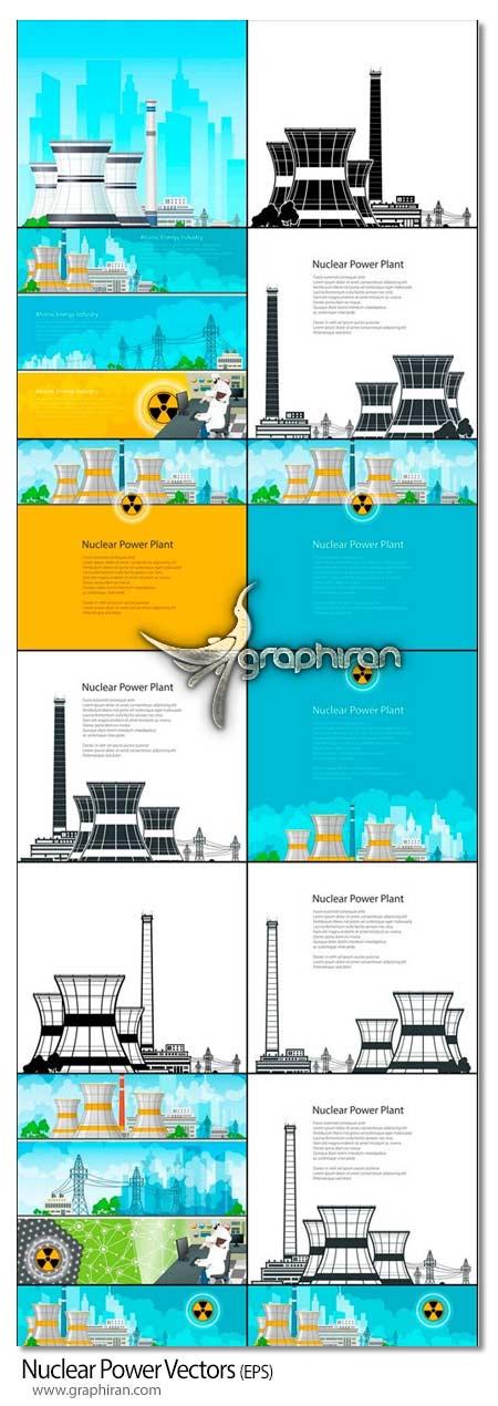 دانلود تصاویر وکتور انرژی هسته ای و اتمی