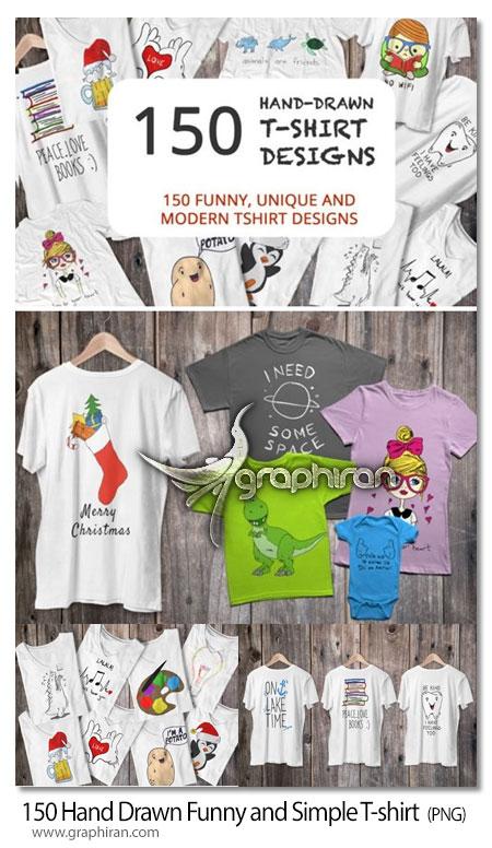 دانلود 150 طرح روی تیشرت پسرانه، دخترانه و کودکانه