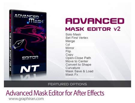 دانلود Advanced Mask Editor