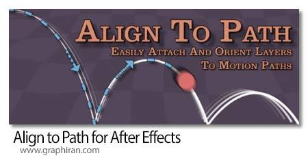 دانلود Align to Path
