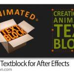 دانلود Animated Textblock 1.62 اسکریپت افترافکت ساخت بلوک های متن انیمیشن