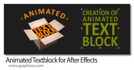 دانلود Animated Textblock