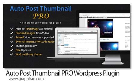 دانلود Auto Post Thumbnail PRO v1.6.1 افزونه وردپرس ساخت خودکار تصویر شاخص