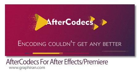 دانلود AfterCodecs