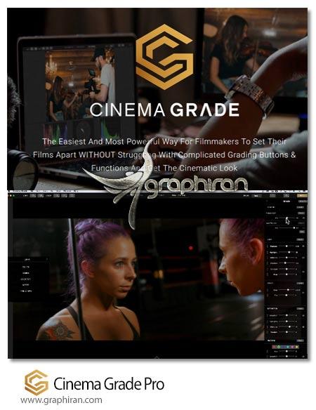 دانلود Cinema Grade Pro