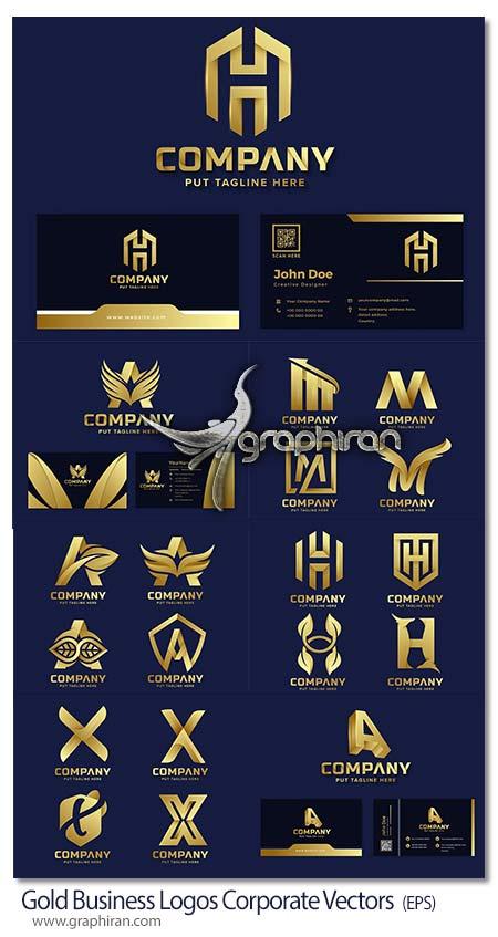 دانلود مجموعه طرح های لوگو تجاری و شرکتی طلایی حرفه ای وکتور EPS