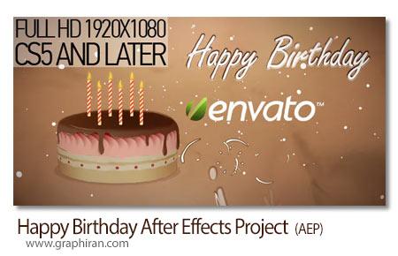 دانلود پروژه افترافکت جشن تولد و تولدت مبارک