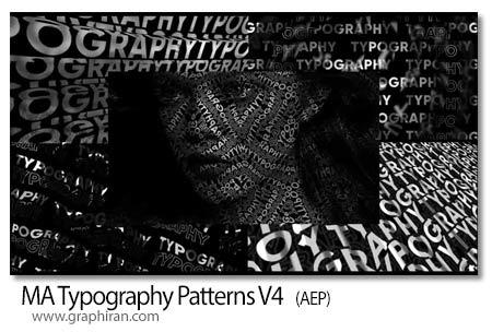 دانلود پروژه افترافکت ساخت تایپوگرافی روی سوژه