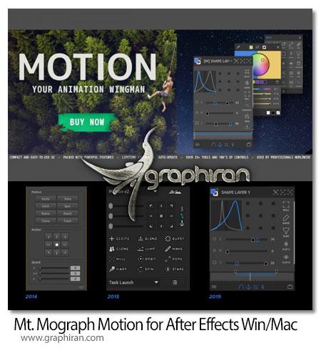 دانلود Mt. Mograph Motion