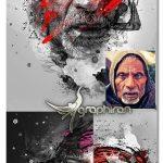 اکشن فتوشاپ ساخت پوستر انتزاعی جذاب Poster Creator Photoshop Action
