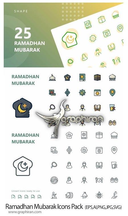 دانلود پک آیکون های ماه مبارک رمضان
