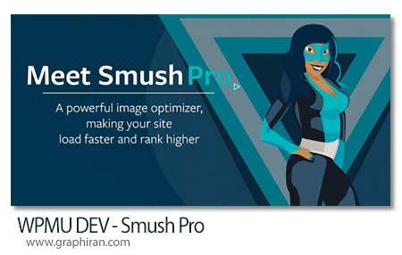 دانلود Smush Pro