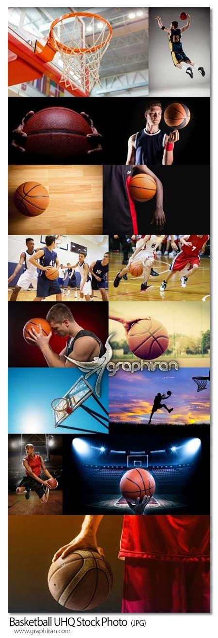 دانلود تصاویر استوک ورزش بسکتبال با کیفیت