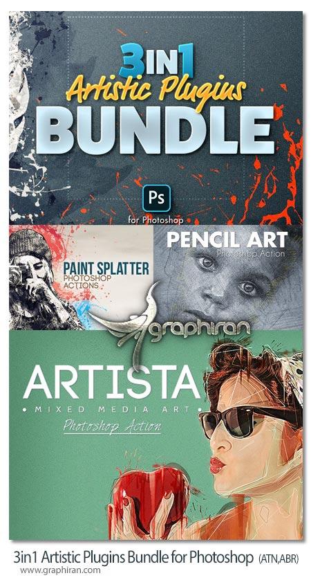 دانلود 3 اکشن فتوشاپ هنری جذاب 3in1 Artistic Plugins Bundle for Photoshop