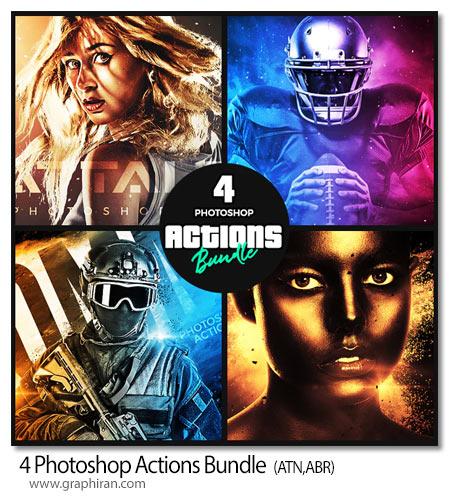 دانلود 4 اکشن جذاب و قدرتمند فتوشاپ Photoshop Actions Bundle