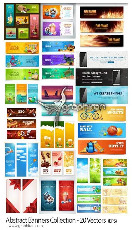 دانلود مجموعه تصاویر وکتور بنرهای متنوع تجاری و تبلیغاتی EPS لایه باز