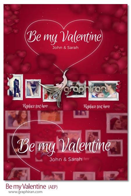 دانلود رایگان پروژه افترافکت عاشقانه قاب عکس روی دیوار Be My Valentine
