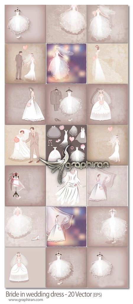 دانلود مجموعه تصاویر وکتور لباس عروس EPS لایه باز