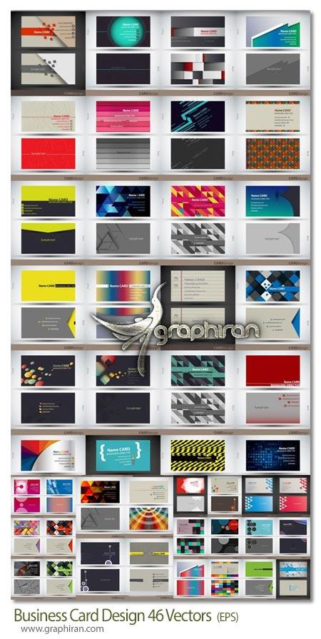 دانلود مجموعه 46 طرح کارت ویزیت دو رو وکتور EPS لایه باز از Fotolia