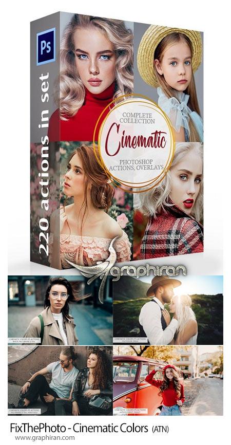 اکشن های فتوشاپ افکت های رنگی سینمایی هنری FixThePhoto Cinematic Colors Actions