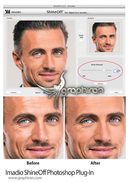 Imadio ShineOff Photoshop Plug-In
