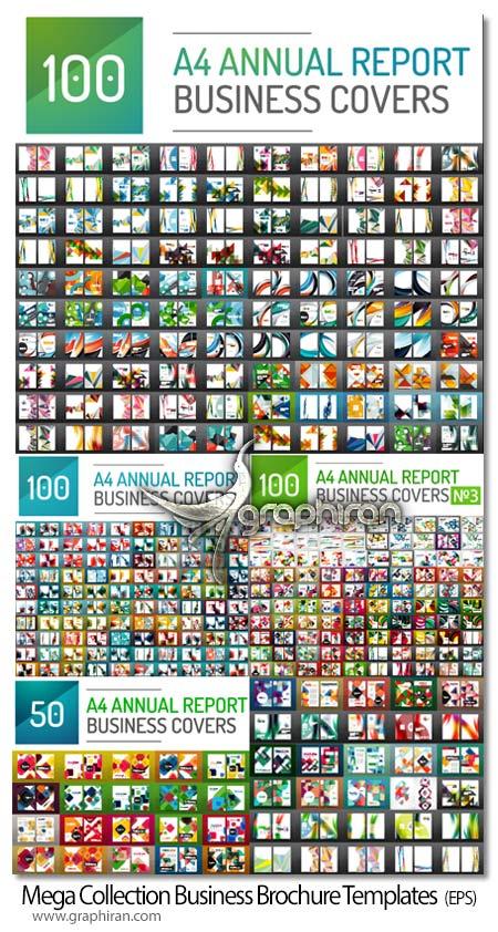 دانلود مجموعه 350 طرح وکتور بروشور تجاری متنوع AI لایه باز