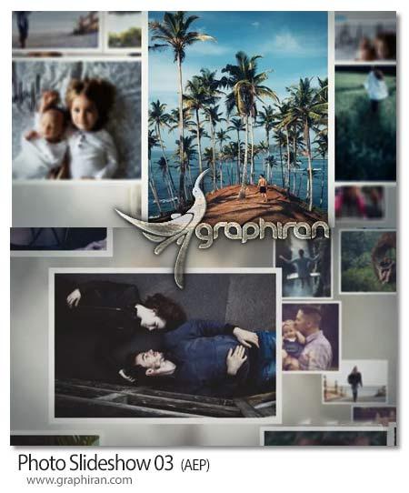 دانلود رایگان پروژه افترافکت اسلایدشو عکس های متعدد Photo Slideshow 03