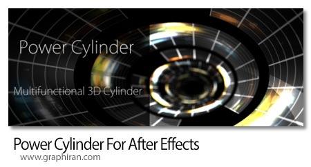 دانلود Power Cylinder