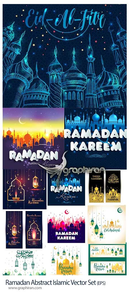 دانلود مجموعه طرح های وکتور اسلامی ماه مبارک رمضان