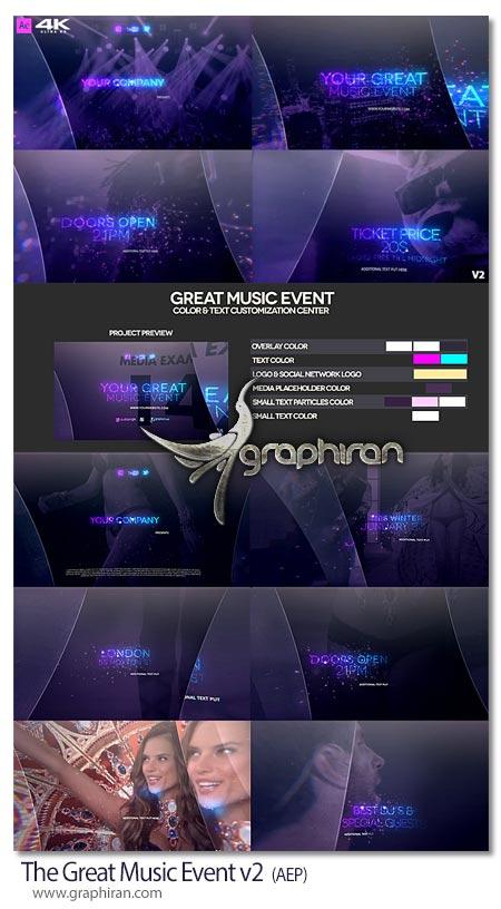دانلود پروژه آماده افترافکت مراسم جشن موسیقی The Great Music Event v2