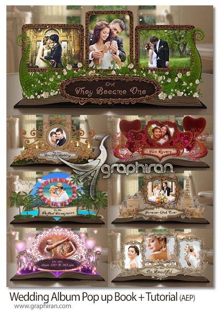 دانلود رایگان پروژه افترافکت آلبوم عروسی پاپ آپ Wedding Album Pop up Book