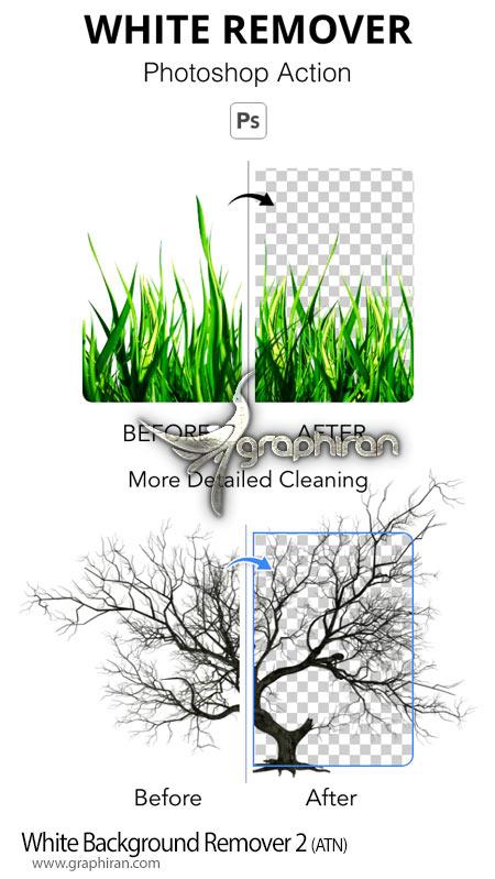 دانلود اکشن فتوشاپ حذف خودکار بک گراند سفید White Background Remover 2