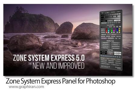 دانلود Zone System Express v5 Panel for Photoshop