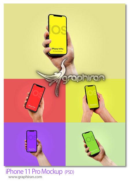 دانلود 5 طرح موک آپ آیفون 11 پرو iPhone 11 Pro Mockup