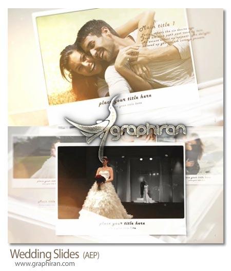 دانلود پروژه افترافکت اسلاید عکس های عروسی حرفه ای Wedding Slides