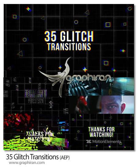 دانلود 35 ترانزیشن افترافکت گلیچ و نویز دیجیتالی
