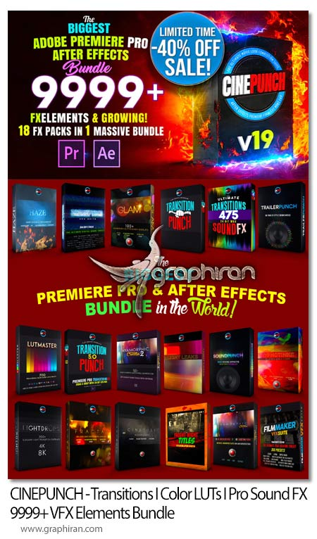 دانلود پکیج عظیم CINEPUNCH - Transitions I Color LUTs I Pro Sound FX I 9999+ VFX Elements Bundle