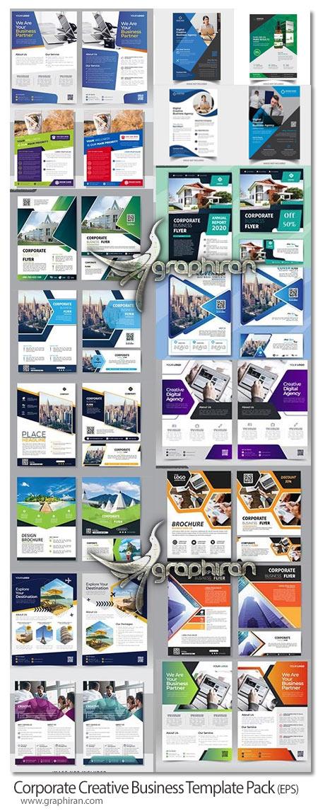 دانلود 22 طرح لایه باز تراکت تبلیغاتی متنوع وکتور