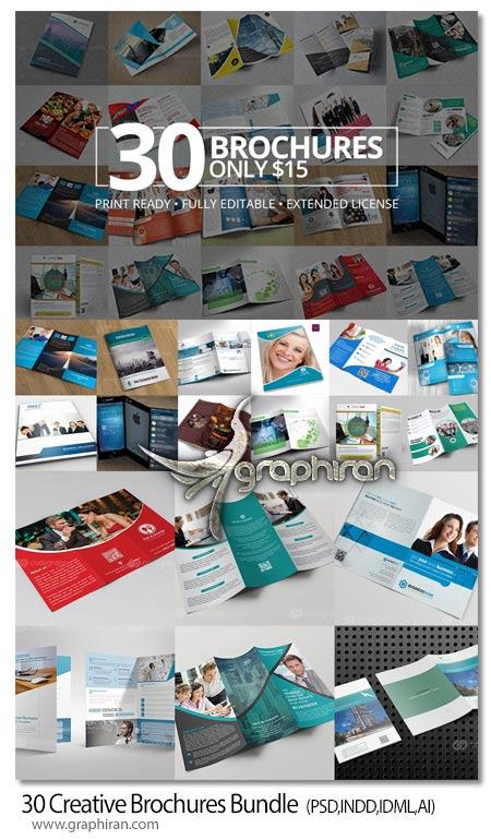 طرح بروشور تجاری تبلیغاتی