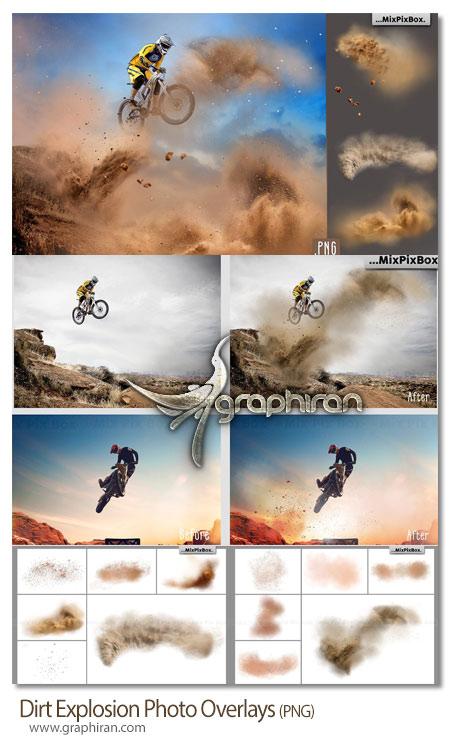 دانلود تصاویر پوششی پاشیدن گرد و خاک Dirt Explosion Photo Overlays